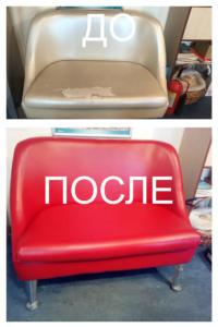 До и после (1)