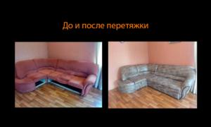 peretyazhka2018-06