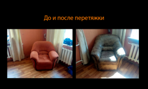 peretyazhka 2018-06-02