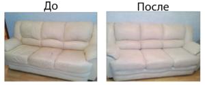 sofa20160126